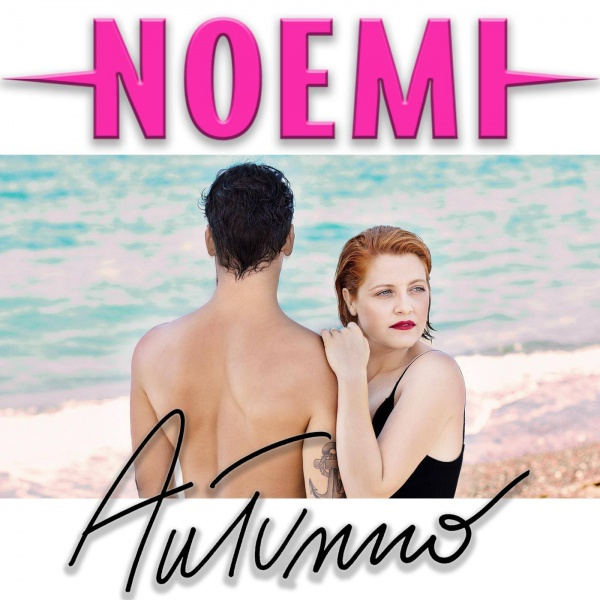 Noemi, il video di Autunno